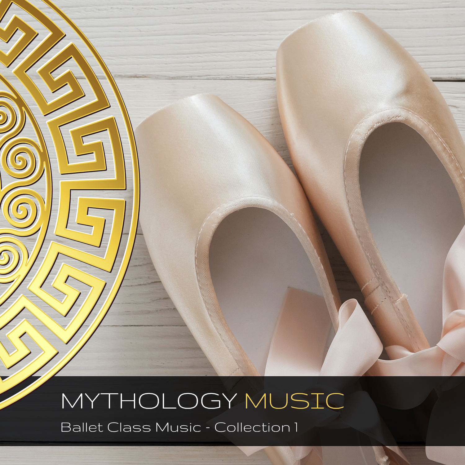 Mythology Music - Ballet Class Music Collection 1